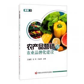 农产品贸易与农业供给侧结构性改革