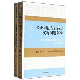 涉外商事海事审判指导 . 2014年第2辑(总第29辑)