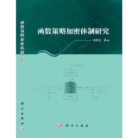 函数论与泛函分析初步:第7版