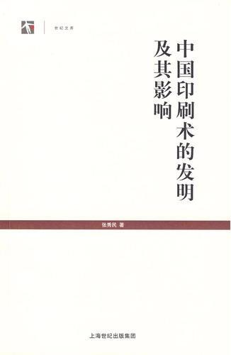 七堂极简物理课