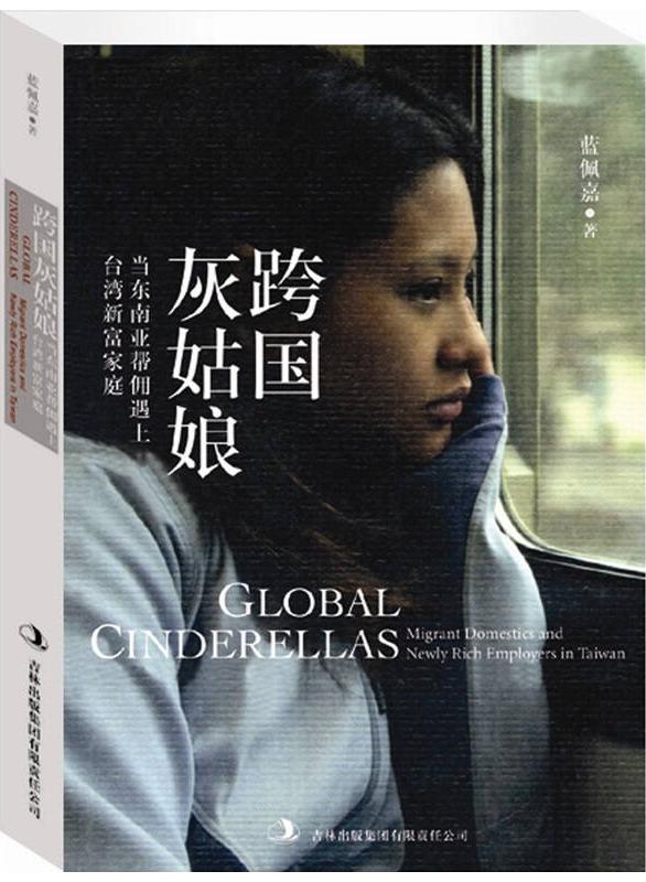 外国美学.第4辑