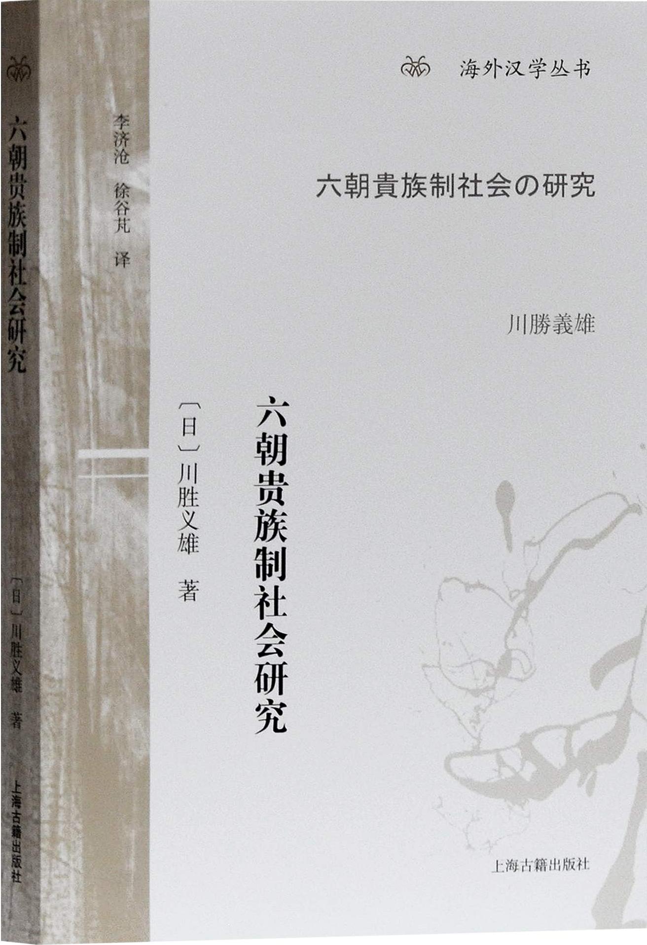 长征 修订版(单行本)