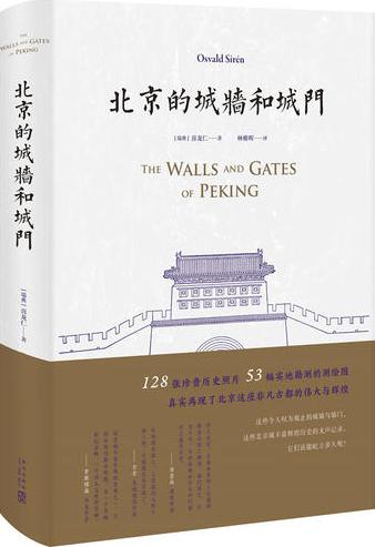 ?#26412;?#30340;城墙和城门