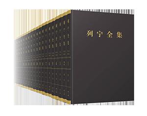 列宁全集(第二版增订版)(套装第1-60卷)(四箱一套)
