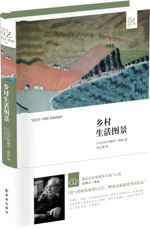 异形全书:经典四部曲终极档案