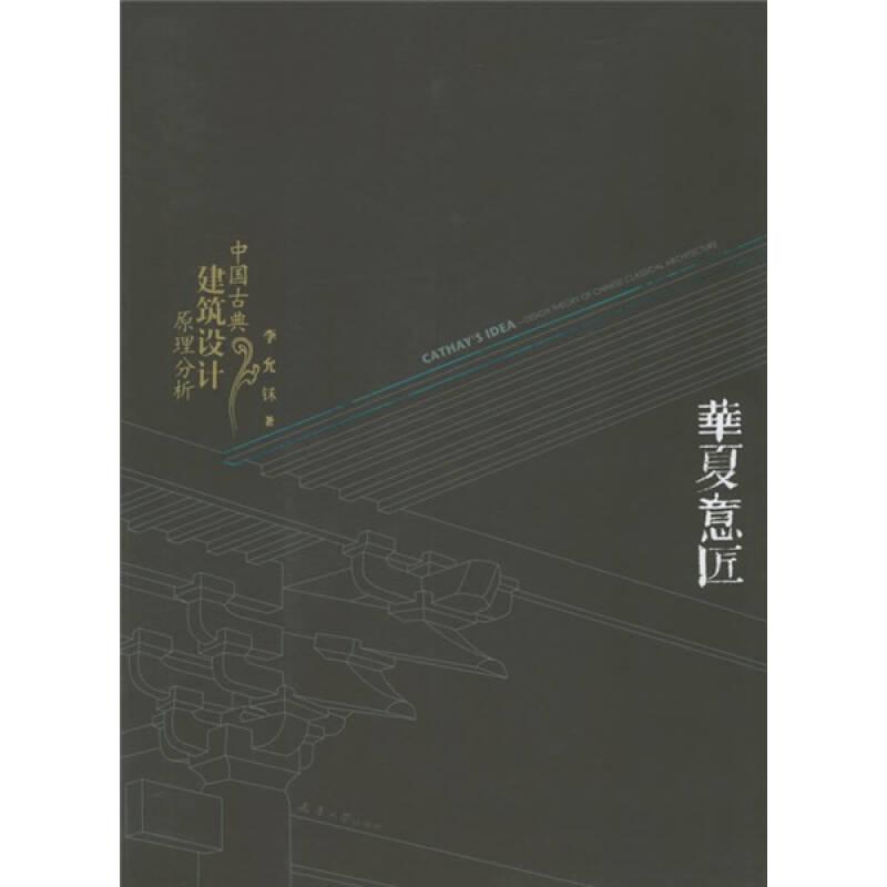 译林幻系列:仿生人会梦见电子羊吗?(银翼杀手原著小说)