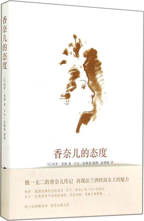 云彩收集者手册