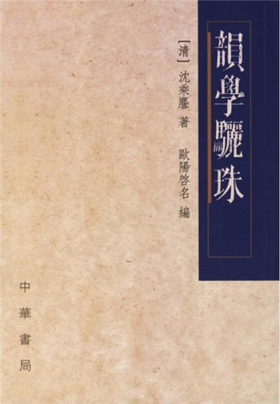 天下大势:远古先秦卷
