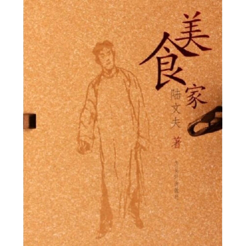 戊戌变法史事考