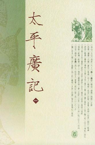 御刻三希堂石渠宝笈法帖(4函32册)