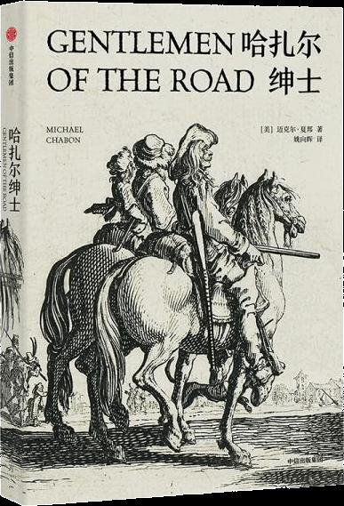 Qian Qian Qian Yan