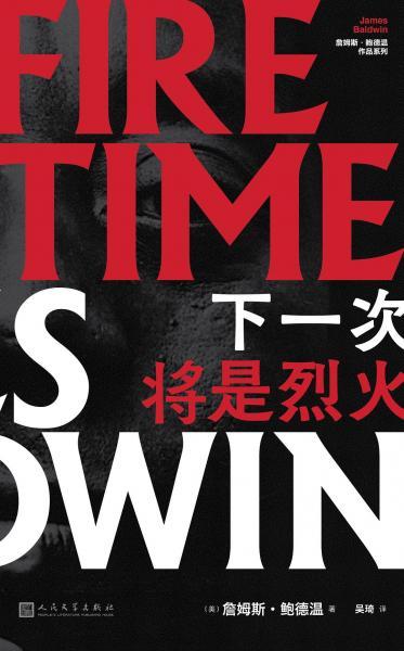 道在屎溺:现代中国的厕所革命(外乡着土偶类学与平易近俗研究专题)