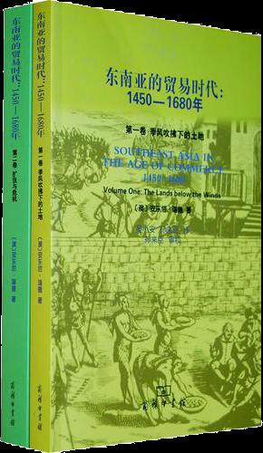 涓���浜���璐告���朵唬锛�1450-1680骞�-�ㄤ���