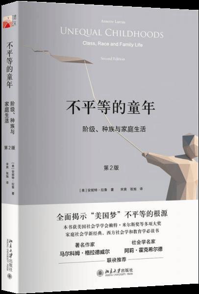 中国风景名胜大全:[中英文本].综合卷