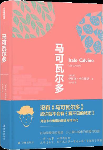 飞思卡尔维诺白银返佣k线图经典图解选料作品的英文名:张丹峰瓦尔基里行动多