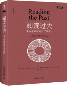 Primary Resource Books for Teachers: Drama with Children[小学教师资源丛书:戏剧]