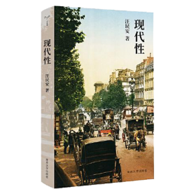 Cien anos de soledad / One Hundred Years of Solitude[百年孤独]