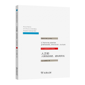 Latex Document Preparation System Users