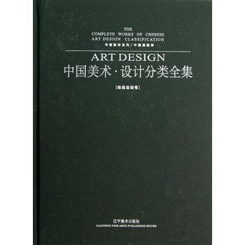 中国画教学