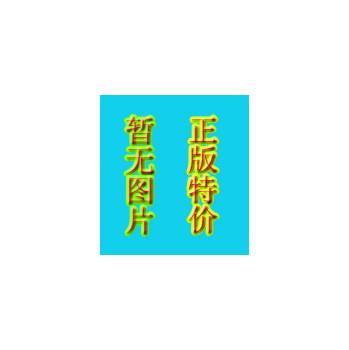 图解历代后妃全传(美绘版)