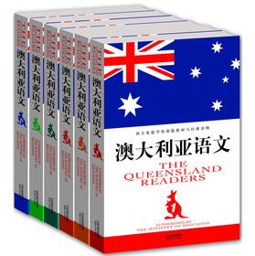 澳大利亚语文:英文