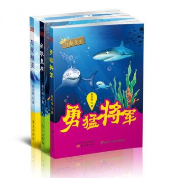 九面海洋(共3册)