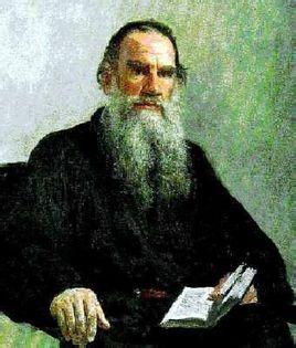 列夫·托尔斯泰