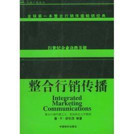 中国物价出版社