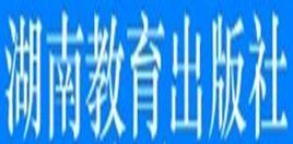 湖南出版集團