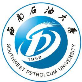 石油大学社