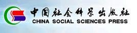 中国社会出版社