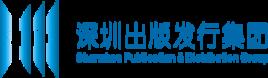 深圳出版发行集团