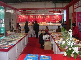 中国出版集团现代出版社