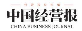 中國經營報社