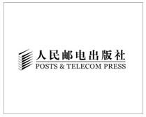 北京邮电出版社