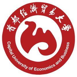 北京經濟學院出版社