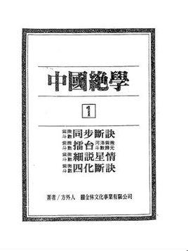 三文印书馆有限公司