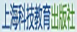 上海科学技教育出版社