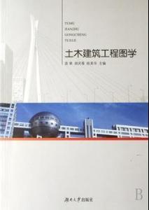 中国建筑标准出版社