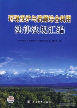 中国标准出版社