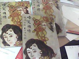 陕西师范大学出版社 江苏文艺出版社