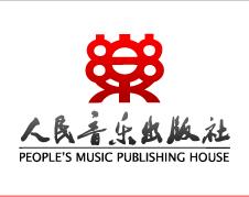 音乐出版社