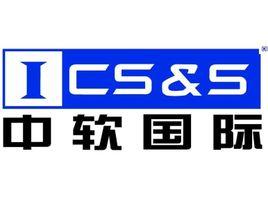 北京中软电子出版社