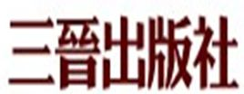 山西古籍出版社