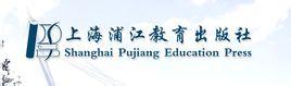 上海浦江教育出版社