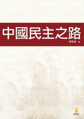 新学林出版股份有限公司