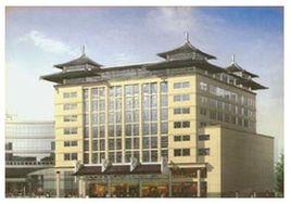 世界图书出版社公司北京公司