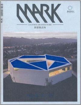 MARK中文版杂志社