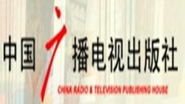 中国广影音像出版社