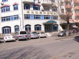 黑龙江美术出版社
